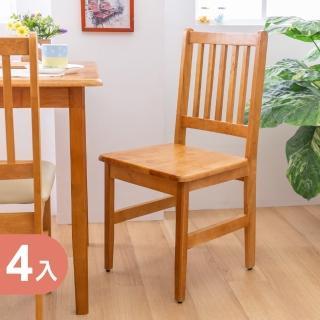 【AS】麗晶木面餐椅-櫻桃色-42.5x44x89cm(四入組)