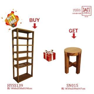 【吉迪市柚木家具】柚木六層開放式層架 HYSS139(置物架 書架 櫃子 收納櫃 置物櫃)