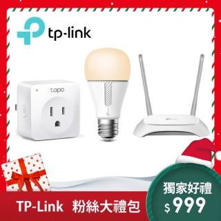 粉絲禮包【TP-Link】WIFI智慧插座+護眼wifi智慧燈泡+無線網路寬頻路由器