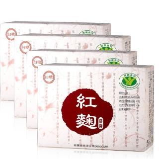 【台糖生技】紅麴膠囊4盒