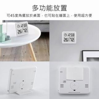 【聆翔】多功能自動檢測溫濕度計(溫濕監控 家用溫度計 溫度計 濕度計)