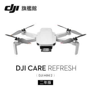【DJI】DJI Care Refresh MINI 2-2年版隨心換(聯強國際貨)