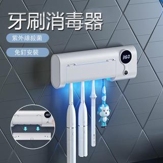 【kingkong】紫外線殺菌牙刷架
