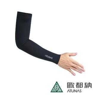 【ATUNAS 歐都納】COOLMAX涼感防曬袖套(單車/防曬/透氣/涼感/爬山/通勤/運動)