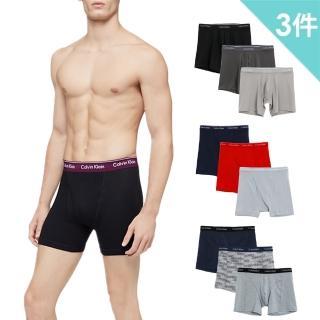 【Calvin Klein】CK美國盒裝進口2021暢銷男內褲3件組(多款)