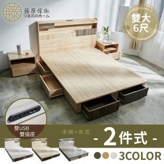 【藤原傢俬】夢幻101二件式房間組雙人加大6尺(2層收納床頭+6抽床底)