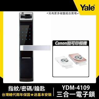 (Canon拍可印相機)【Yale 耶魯】YDM4109 A系列熱感觸控 指紋 密碼 藍芽電子鎖(附基本安裝)