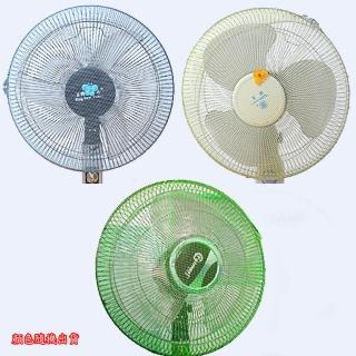 【月陽】16吋電風扇安全防護網防塵罩超值4入(F164)