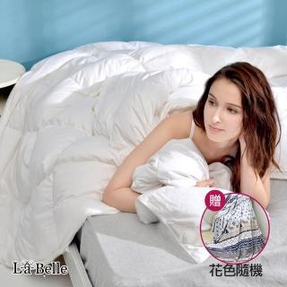【La Belle】日本遠紅外線水鳥羽毛絨暖冬被(買就送法蘭絨萬用毯)