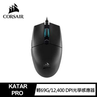 【CORSAIR 海盜船】KATAR PRO 電競滑鼠
