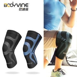 【BodyVine 巴迪蔓】超肌感貼紮護膝 1入 運動防護用品 膝蓋防護 護具 束健(CT1552)