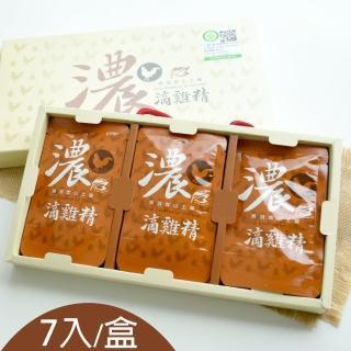 【台灣好農】常溫_好濃黑羽放山土雞滴雞精禮盒_60ml*7入/盒(滴雞精)/