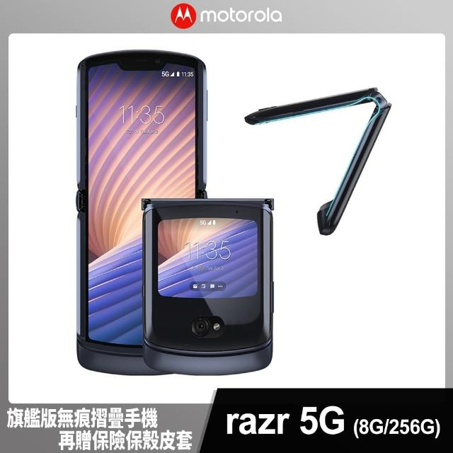 【Motorola】福利品one