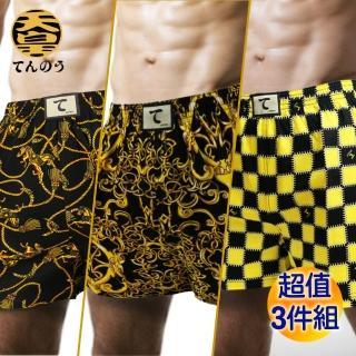 【天皇】台灣MIT純棉內褲明亮黃色系平口褲3件組(黃色系-款式隨機出貨)