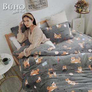 【BUHO 布歐】法蘭絨卡通動物園雙人三件式床包枕套組(多款任選)