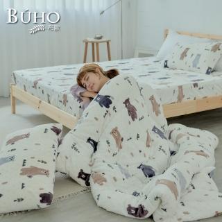 【BUHO 布歐】法蘭絨卡通動物園三件式暖暖被床包組-單人(多款任選)