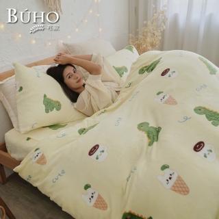 【BUHO 布歐】法蘭絨卡通動物園四件式暖暖被床包組-雙人(多款任選)