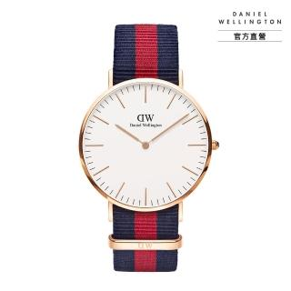 【Daniel Wellington】官方直營 Classic Oxford 40mm藍紅織紋錶(DW手錶DW00100001)