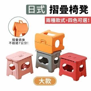 【DREAMCATCHER】日式摺疊凳