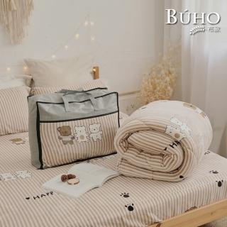 【BUHO 布歐】法蘭絨卡通動物園150x200cm舖棉暖暖被(多款任選)