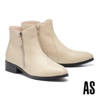 【AS 集團】率性百搭雙側拉鍊造型牛皮低跟短靴(米)