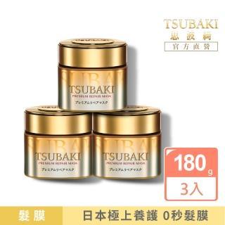 【TSUBAKI