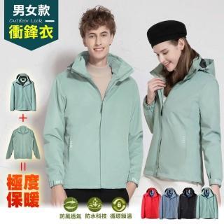 【Dreamming】皇家防風雨三穿保暖外套 衝鋒衣 二件式(共四色)