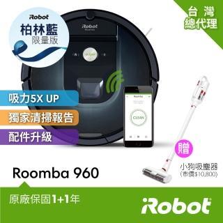 ★送品牌無線手持吸塵器【iRobot】美國iRobot