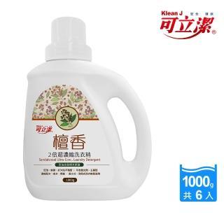 【可立潔】檀香2倍超濃縮洗衣精(六瓶入)(1000g/瓶)