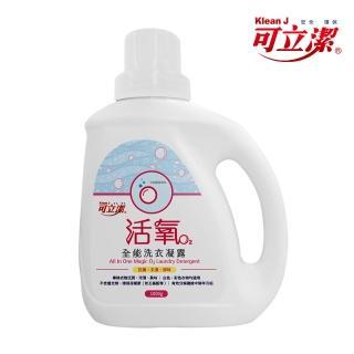 【可立潔】活氧全能洗衣凝露(1000g/瓶)