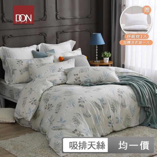 【DON】3M吸濕排汗天絲兩用被床包組-單/雙/加