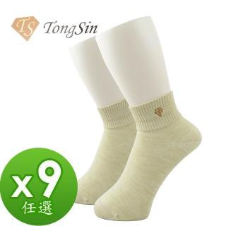 【看見奇蹟】醫療級銅纖維喚膚襪(9入任選超值組)