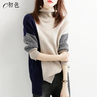 【初色】高領拼色開衩毛衣-共3色-97829(F可選)