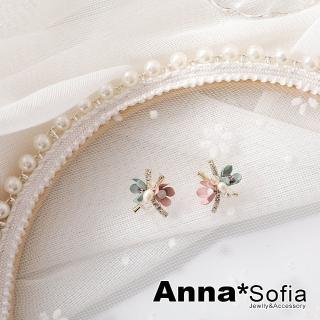 【AnnaSofia】925銀針耳針耳環-森感粉綠花簇(金系)
