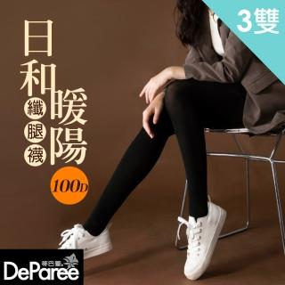 【蒂巴蕾】100D日和暖陽纖腿襪-100%全彈天鵝絨(3入組/絲襪/褲襪)/