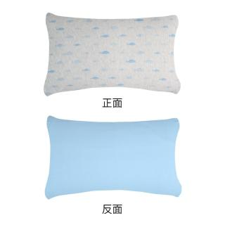 【Yvonne Collection】恐龍加大三件式被套+枕套組(藍)