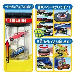 【TOMICA】百變自動停車塔 50週年紀念版