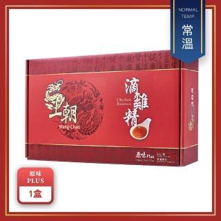 【王朝】原味滴雞精PLUS(8入/盒)
