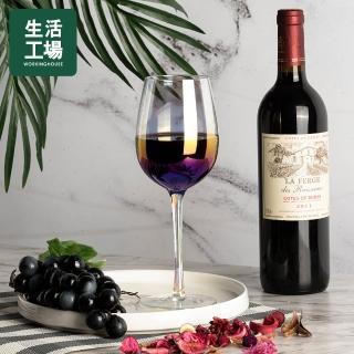 【生活工場】微醺幻彩紅酒杯400ML