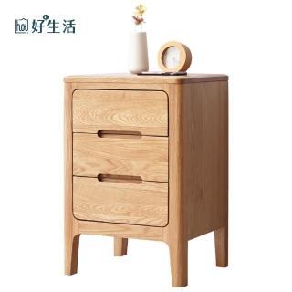 【hoi! 好好生活】源氏木語柏林橡木三抽床頭櫃 Y90A02