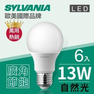 【SYLVANIA 喜萬年】LED 13W廣角節能燈泡-自然光4000K(6入組)