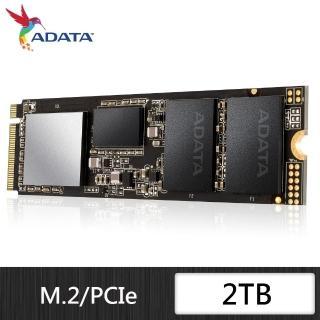 【ADATA 威剛】XPG SX8200Pro_2TB M.2 PCIe TLC 固態硬碟(讀:3500M/ 寫:2300M)