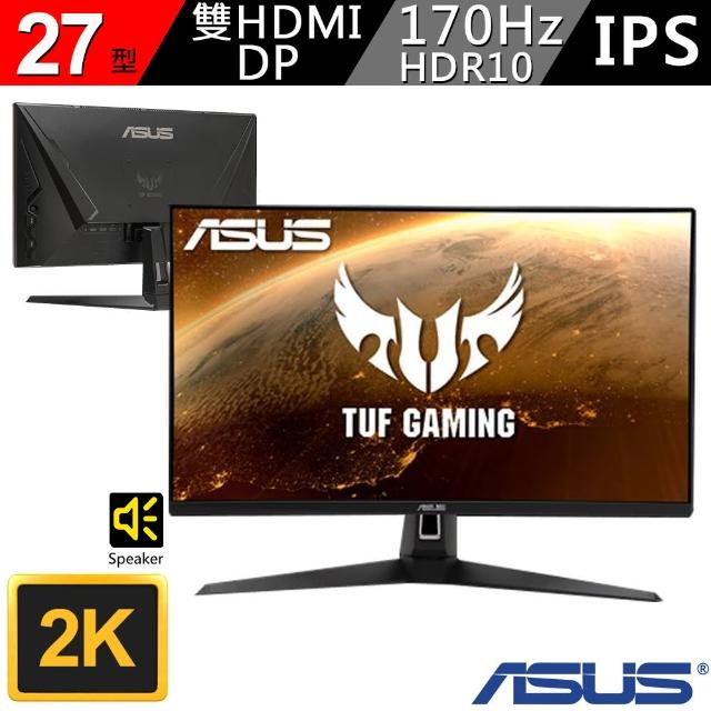 【ASUS 華碩】TUF Gaming VG27AQ1A 170Hz HDR 27吋 電競螢幕(1ms/HDR10/IPS)