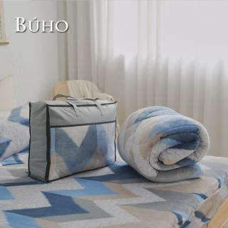 【BUHO 布歐】買一送一 法蘭絨150x200cm舖棉暖暖被(多款任選)