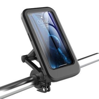 【CS22】機車自行車手機支架防水殼支架(6.7吋內手機通用)