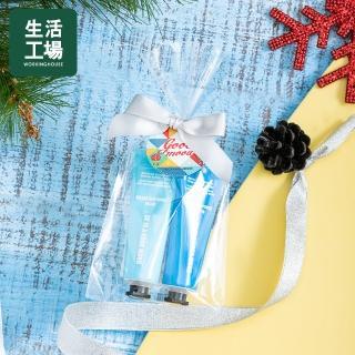 【生活工場】【618品牌週】Good mood乳油木滋潤香水護手霜2入組