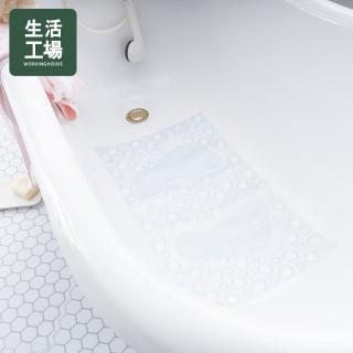【生活工場】【618品牌週】步步踏實浴室止滑墊