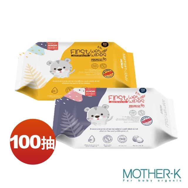 【MOTHER-K】自然純淨濕紙巾-基本輕巧款10抽*6+基本攜帶30抽*6+基本款100抽*3/