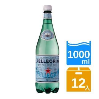 【S.Pellegrino 聖沛黎洛】氣泡礦泉水 瓶裝(1000mlx12瓶)