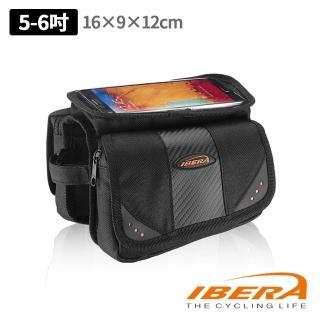【IBERA】上管馬鞍袋 IB-TB7(手機袋/置物/環島/導航/單車/自行車)